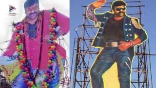 Khaidi No 150 Movie Megastar Chiranjeevi Cutouts at Theaters | Fans Hungama | Ram Charan | Kajal