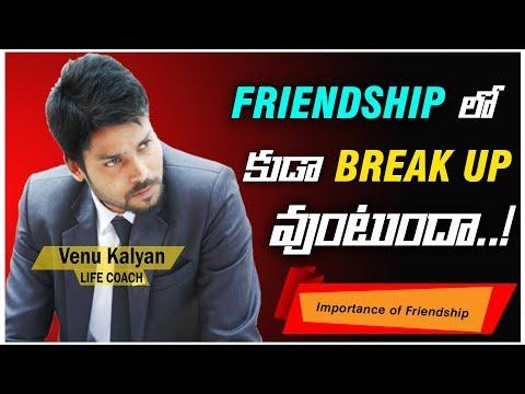 the-importance-of-friendship-|-happy-friendship-day-|-by-venu-kalyan|-life-coach