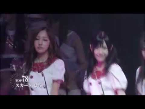 AKB48 - Skirt Hirari (Kami 7 Original)
