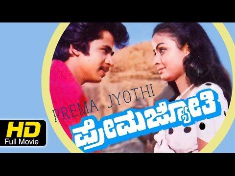 Prema Jyothi | #Romantic Comedy | Kannada Full Movie HD |  Arjun Sarja, Bhavya | Latest 2016 Upload