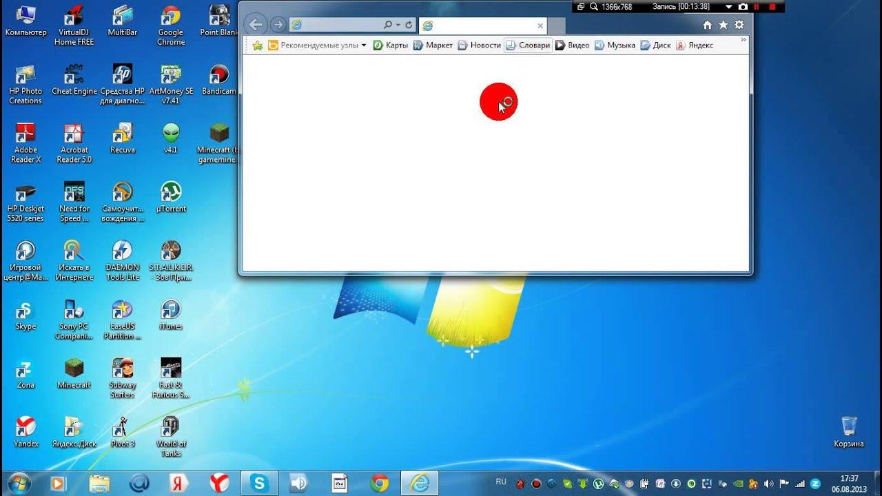 Какой браузер лучше и программа для скачивания музыки вк ...