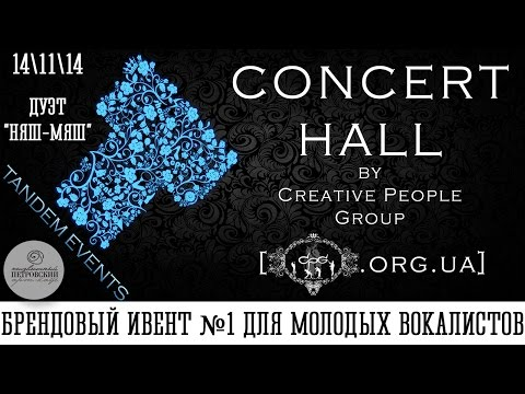 Concert Hall Dnepr VOL.2 [by Tandem Events]