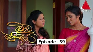 Oba Nisa - Episode 39 | 12th April 2019 Thumbnail