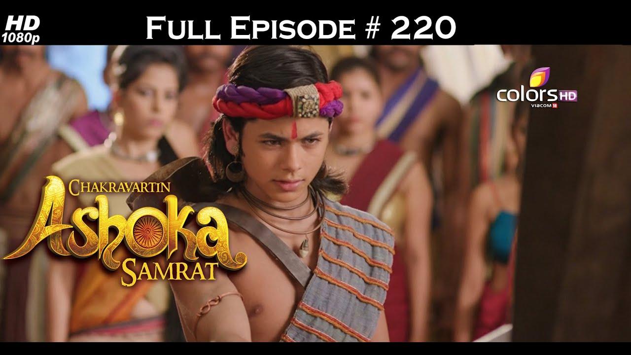 Ashoka samrat episode
