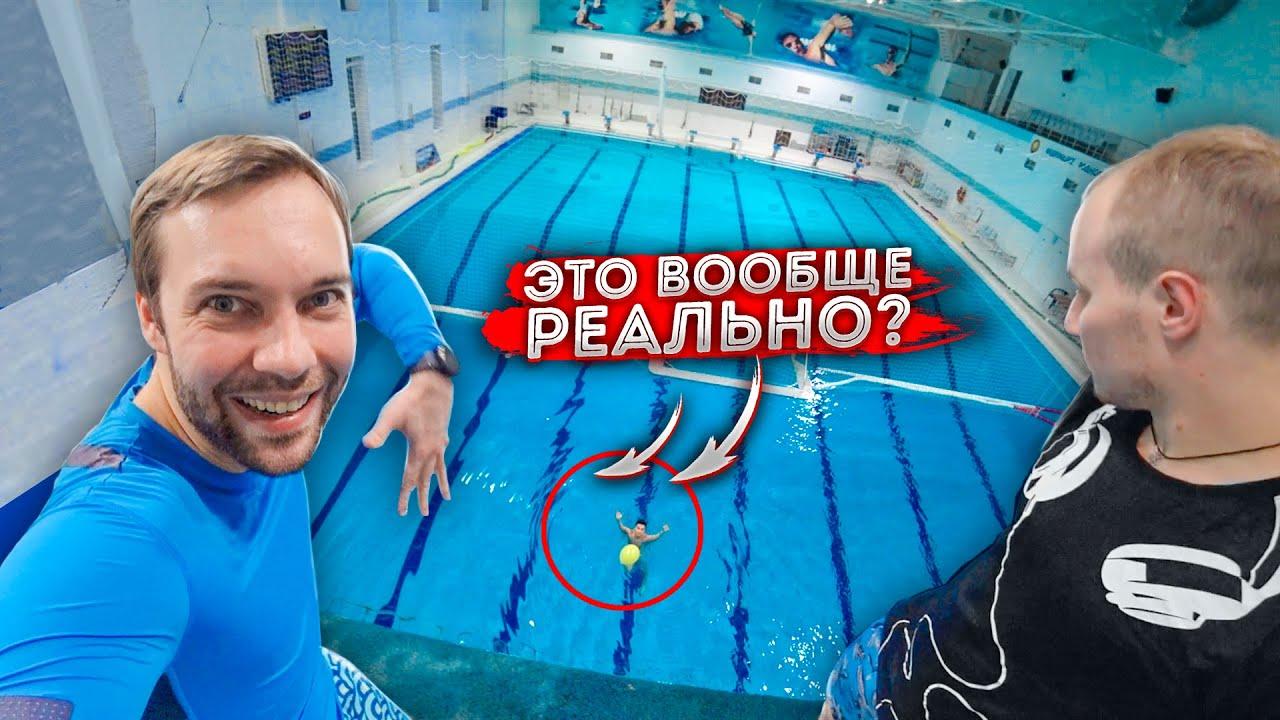 КТО ЛОПНЕТ ШАРИК С ВЫШКИ получит 10.000 | Нереальный челлендж в бассейне