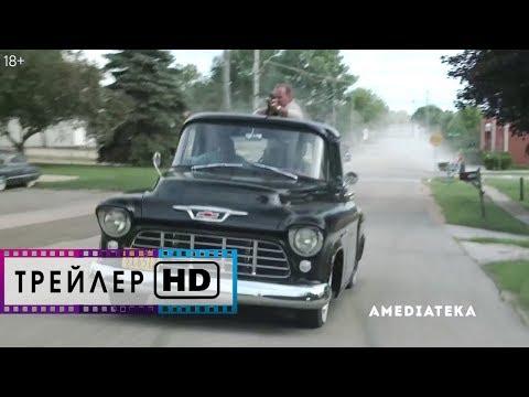 Страна Лавкрафта (1-й сезон) - Русский трейлер (1080 HD) | Сериал HBO | 2020
