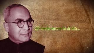 Tujh Ko Chahoon Song - Deepak Pandit   With Lyrics   Habib Ke Nagme