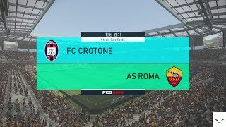 세리에A 크로토네 vs AS로마 레전드 매치 게임 경기 예측 하이라이트 영상