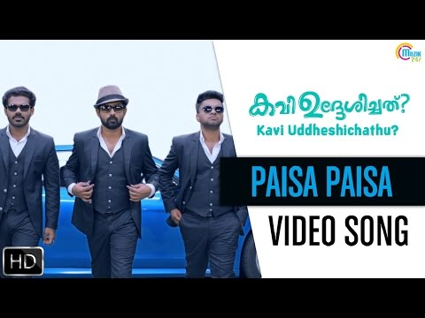 Kavi Uddheshichathu | Paisa Paisa Song Video | Asif Ali, Biju Menon | Official