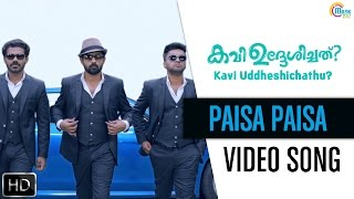Download Hindi Video Songs - Kavi Uddheshichathu | Paisa Paisa Song Video | Asif Ali, Biju Menon | Official