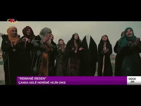 شرفانو - Şervano - Mehmûd Berazî - Hunergeha Welat