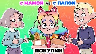 В магазине с мамой VS с папой Анимация Смуди