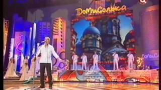 Домисолька и Олег Газманов - Мой храм(, 2011-01-06T02:22:06.000Z)