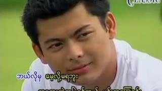 Soe Lwin Lwin - A Myay dan