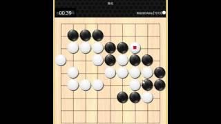 囲碁クエスト解説17