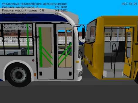 TranCity - fajny rosyjski symulator autobusów, tramwajów i trolejbusów :-)