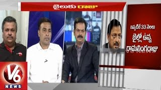 special discussion on satyam ramalinga raju case l v6 news 09 04 2015