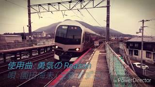【鉄道PV】勇気あふれる JR四国【JR四国 × ラブライブ!】