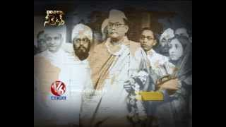 Subhash Chandra Bose - Death Secrets