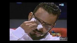 رشيد رفيق يبكي في برنامج رشيد شو
