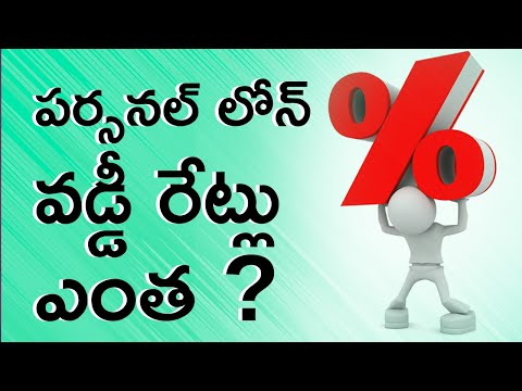 Personal Loan Interest Rates | Personal Loan In Telugu | Money Doctor Show Telugu | EP 258
