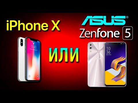 Asus Zenfone 5 - Пол года пользования смартфоном. Стоит ли брать на 2019 год?