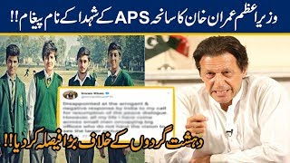 Pm Imran Khan Expresses Grief For Aps Attack Victims