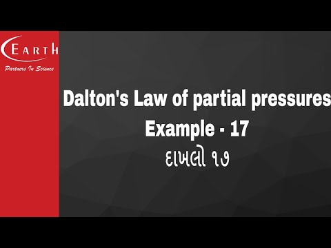 Dalton's Law of partial pressures Example - 17 | દાખલો ૧૭ | States of Matter : Gas and Liquid