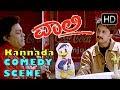 Sadhu Kokila and Sudeep's double comedy | Kannada Comedy Scenes 294 | Vaali Kannada Movie | Poonam