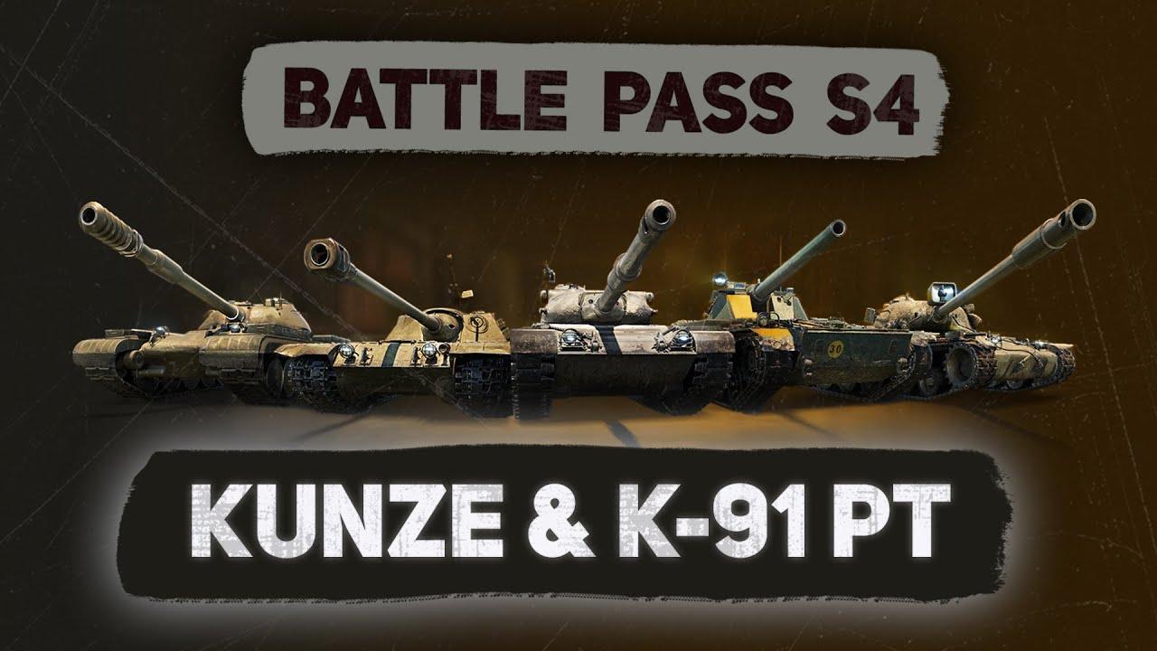 Kunze-Panzer & K-91-PT: Gut und ungut [World of Tanks Gameplay]