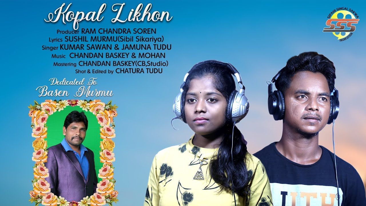 Hoy Jiwi ar nowa Hasa holmo New  Santali Video    Kumar Sawan & Jamuna Tudu