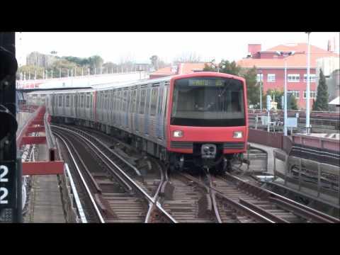 Metro de Lisboa Várias estações Fev 2017