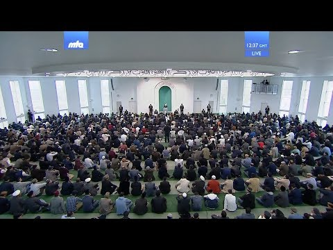 Friday Sermon (Urdu) 8 September 2017: Invite to Allah with wisdom and goodly exhortation