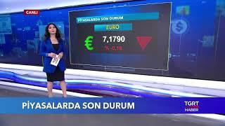 Dolar, Euro ve Altın Fiyatları Bugün Ne Kadar? | Döviz Kurları | 27 Eylül 2018