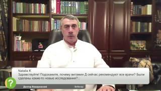 Вебинар Е. Комаровского: Образ жизни беременной и его влияние на здоровье мамы и малыша