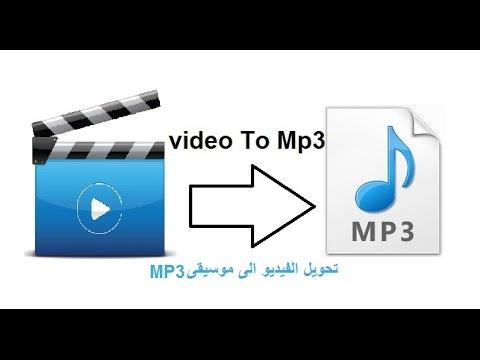 تحميل موسيقى برنامج خواطر mp3