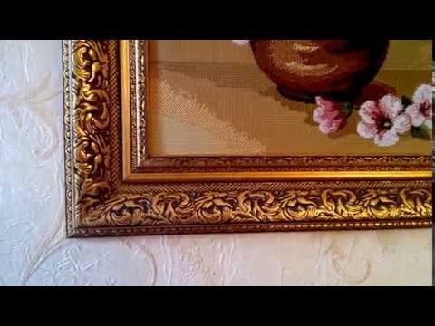 Рама для картины из багета № 885-04 from luxury #Gobelensиз YouTube · Длительность: 37 с