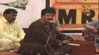 Allah Dino Jonejo Sindhi Song | Aho Denhan Yaad Kar | Ustad Mi…