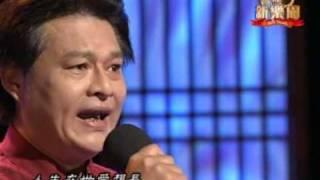 客家新樂園#43-山歌子(呂紹枝)