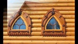 Уютные наличники на окнах - красивый декор фасада