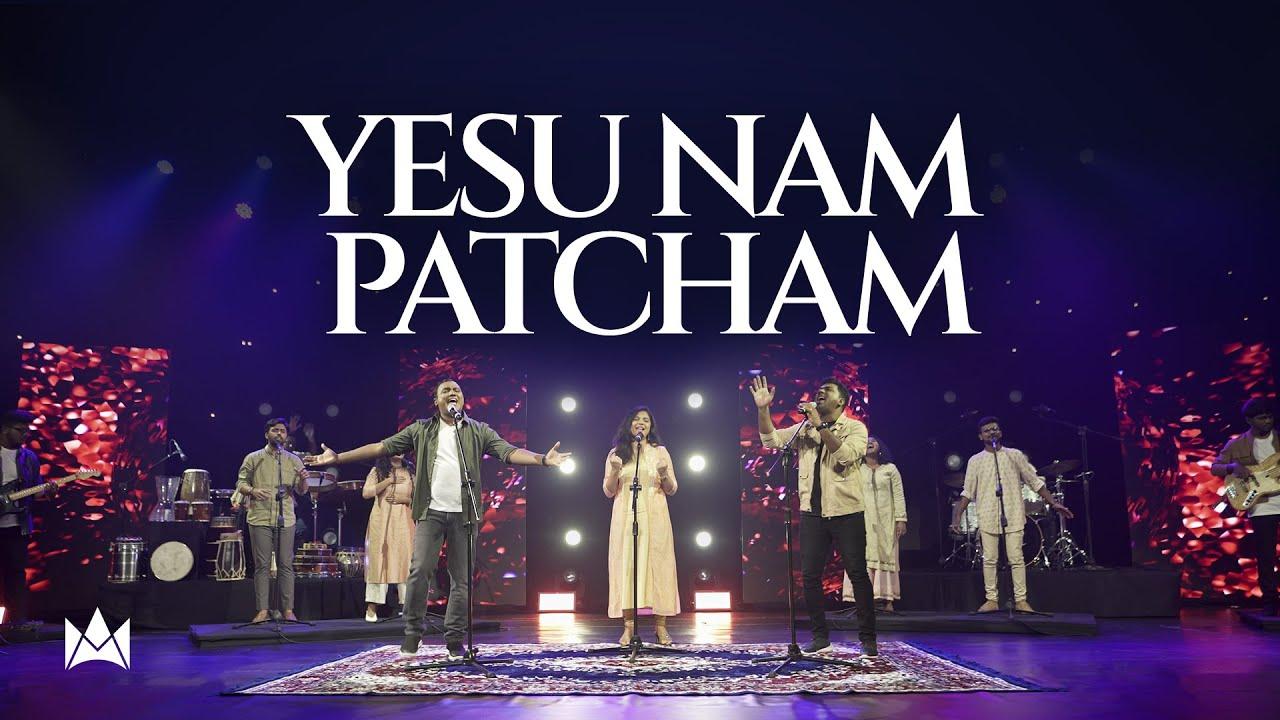 Yesu Nam Patcham