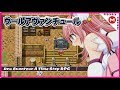 Uru Avanteur A Time Stop RPG / Ingles「RPG-H」 ► +18 ◄ MG / MF