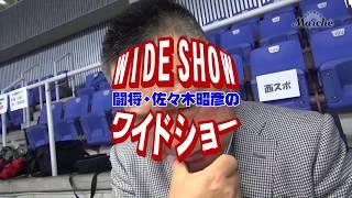 けいりんマルシェ https://keirin-marche.jp/ けいりんの最新トピックス...