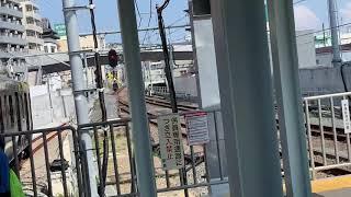 JR・相鉄直通線 試運転列車発車