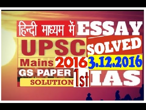 need brings greed if greed increases it spoils breeds essay  need brings greed if greed increases it spoils breeds essay 03 dec ias mains 2016 agravecurrenregagravecurrenfrac34agravecurrenumlagravecurren149 agravecurrensup1agravecurreniquestagravecurrenumlagraveyen141agravecurrenbrvbaragraveyen128 agravecurrenregagraveyen135agravecurren130