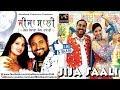 Jija Saali (Full Song)