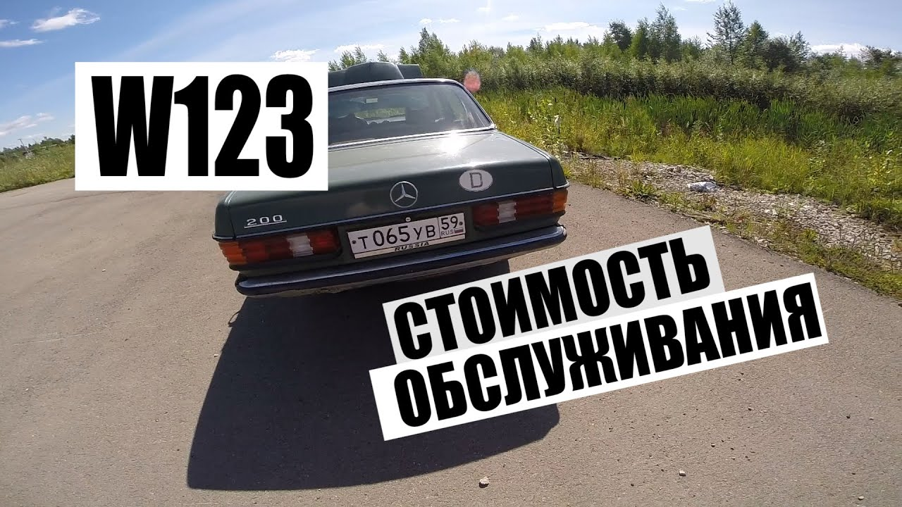 Обзор Hyundai Elantra 16V 1.6 125 л.с Auto overhaul - YouTube