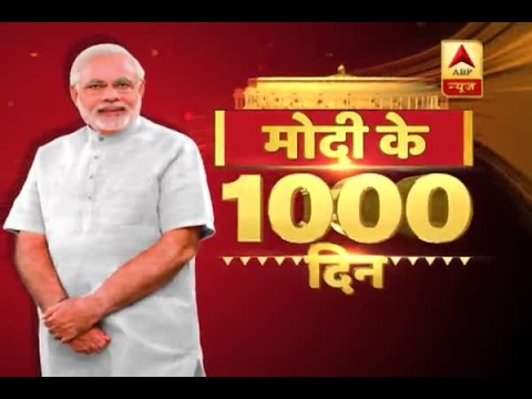 1000 days of PM Modi: What is the mood of Chhattisgarh for 2019?