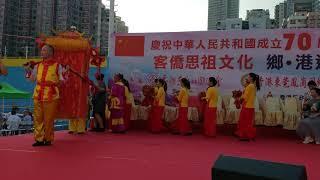 Publication Date: 2020-08-20 | Video Title: 東莞社團總會盆菜宴