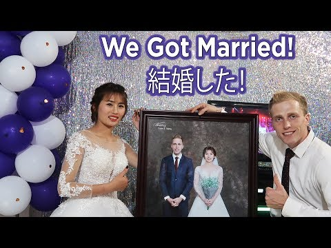 We Got Married! Cycling to Nagoya Immigration Bureau of Japan 結婚した!